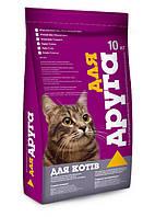 """Корм для котов """"Для друга"""" (классик) 10 кг"""