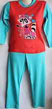 Пижама для девочки 10-11  лет Турция