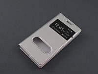 Чехол книжка для Samsung Galaxy J105h J1 Mini 2016 серебряная