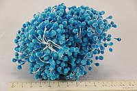 Цветочная тычинка с блестками голубая 0,5см 850шт