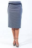 Классическа юбка батал