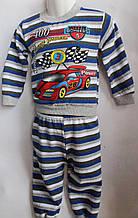 Пижама для мальчика 3-7 лет Турция