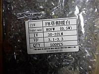 Светодиод 8мм теплый белый, 0.5вт(w) 25 шт. в лоте