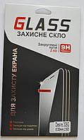 Защитное стекло для HTC Desire 326, F943