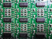 УМЗЧ ( усилитель мощности звукой частоты) 2*3вт PAM8403, 3шт в лоте