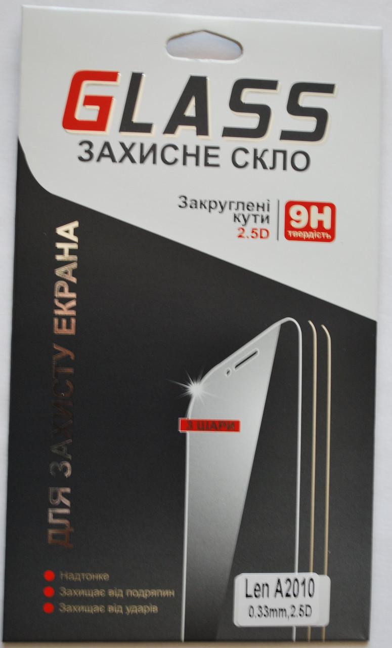 Защитное стекло для Lenovo A2010, F716