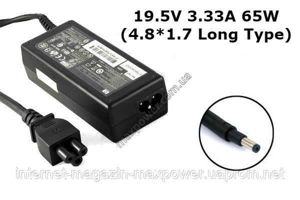 Блок питания для ноутбука HP 19.5v 3.33a 65w (4.8/1.7 long) ADP-65HB FC, ENVY 4, ENVY 6, SLEEKBOOK 4, 5,
