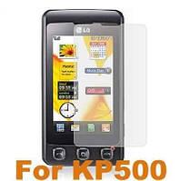 Защитная пленка для LG KP500,  2шт