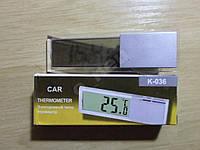 Цифровой термометр сЖК экраном и присоской на стек