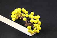 Калина искусственная желтая 0,8 см