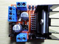 Драйвер шагового двигателя L298N
