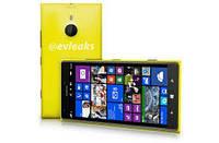 Защитная пленка для Nokia Lumia 1520, 2шт