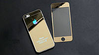 Пленка-стекло зеркальная для iPhone 5/5S Front/Back Gold