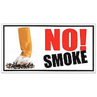 "Табличка пластиковая ""No Smoke 2"" (Не курить)"