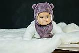 Детская зимняя шапка (набор) для девочек АЙДИ оптом размер 42-44-46, фото 2