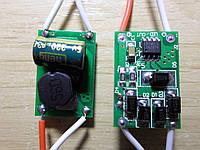 Драйвер 10Вт светодиода 850мА питание AC/DC 12-24В