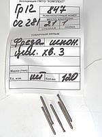 Фреза шпоночная цилиндрическая хвостовик 3