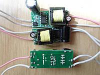 Драйвер для 12-15 светодиодов 1вт