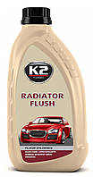 Промывка для радиатора K2 RADIATOR FLUSH 400ml T220