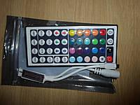 Контроллер RGB и пульт 44 кнопки