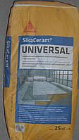 SIKA CERAM UNIVERSAL, 25кг , цементный клей для укладки керамической плитки и керамогранита