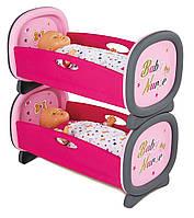Кукольная кроватка для близнецов Baby Nurse Smoby 220314