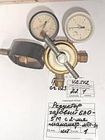 Редуктор газовый БАО-5м с двумя манометрами МТП-1м