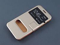 Чехол книжка для Meizu M2 M2 mini золотая