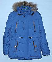 Зимняя куртка для мальчика 9-13 лет Sulan синяя