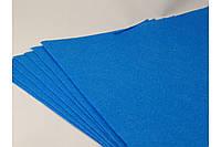 Фетр 20*30 см 1 мм синий
