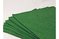 Фетр 20*30 см 1 мм темно зелёный