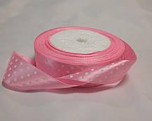 Стрічка атласна 2,5 см рожева в білий горох