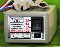 Зарядное устройство для авто аккумуляторов «АИДА-10S»: 12В АКБ 4-180А*час.