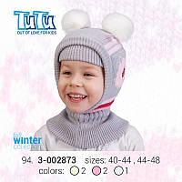 """Шлем для девочки из новой коллекции """"TuTu"""" арт. 3-002873"""