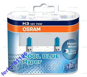 Лампи Н3 12V 55W OSRAM COOL BLUE Xenon