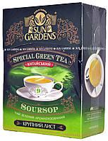 """Чай зеленый Sun Gardens """"Soursop"""" 100г"""
