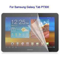 Защитная пленка для Samsung Galaxy TAB P7300 2шт