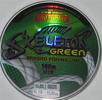 Шнур BratFFishing Skeleton Green, рыболовный шнур, мононить для рыбалки (фишшинг скелетон грин)