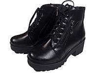 Ботинки женские демисезонные натуральная кожа черные  со змейкой (326)