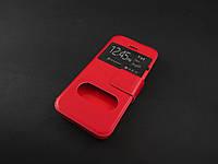 Чехол книжка для Apple iPhone SE 5 5S красный