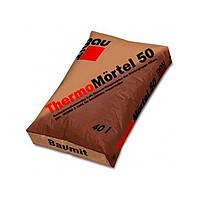 Теплоизоляционная смесь для кладки керамических блоков Thermomortel, 40 кг