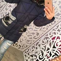 Куртка стильная с  вязаными карманами Еврозима 2016