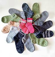 Шерстяные вязаные носки (39 р.)