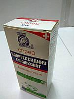 Спрей косметический Хлоргексидина биглюконат 0,05%,  45мл / Ключи здоровья