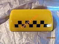 Стекло фонаря такси желтое (шашка)