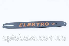 Шина 40 см 57 звеньев. 3/8 шаг, 1.3 паз, ''ELEKTRO'' (Maxima), фото 2