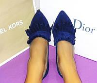 Стильные женские туфли от TroisRois с бахромой - лодочка из натурального замша Синий