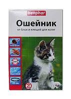 Ошейник Беафар д/котят с 6-и мес от блох и клещей, 35см