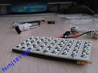 Плата на 36 LEDS диодов в авто универсальная
