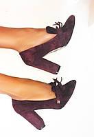 Стильные женские туфли от TroisRois с бахромой - лодочка из натурального замша Бордовый